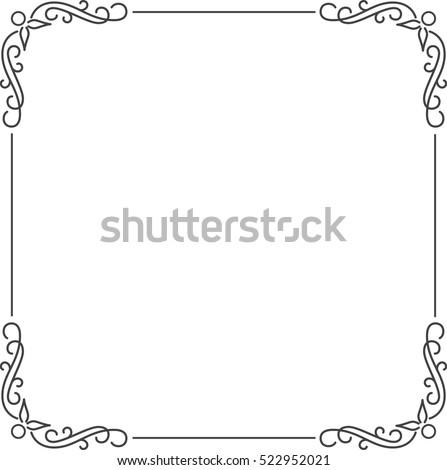 simple frame design. Simple Frame Simple Design G