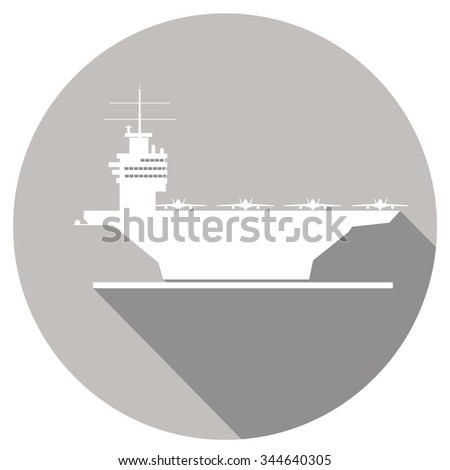 simple military icon vector
