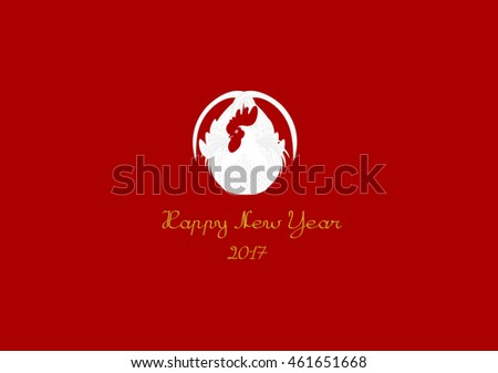 simple New Year's card of Rooster