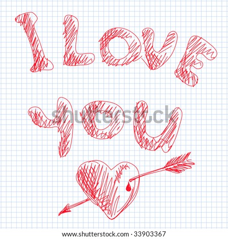 stock-vector-simple-school-drawing-i-love-you-vector