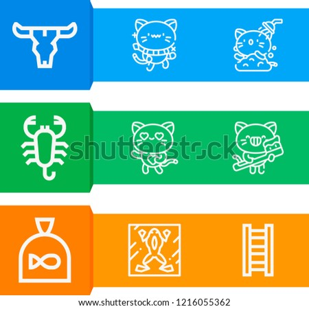 simple set of  9 outline icons