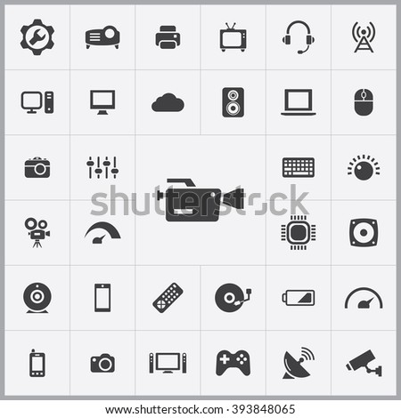 Simple technology icons set. Universal technology icon to use for web and mobile UI, set of basic technology elements