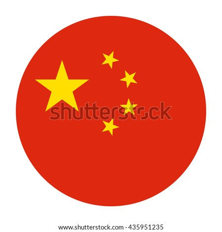 Simple vector button flag - China
