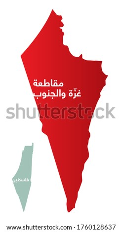 Simplified map of the district of Gaza and the South in Palestine with Arabic for