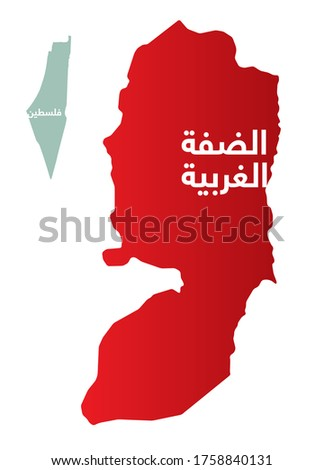 Simplified map of the West Bank with Arabic for