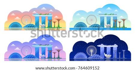singapore beautiful horizontal