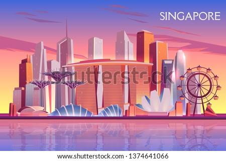 Singapore evening, morning skyline with futuristic skyscraper buildings on city bay illuminated with setting, raising sun cartoon vector background. Asian metropolis touristic attractions illustration stock photo
