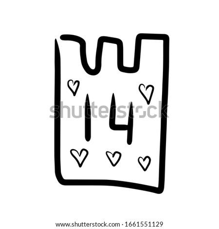 single hand drawn calendar page