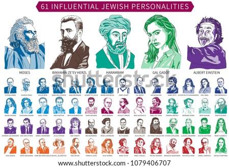 sixty one famous jewish