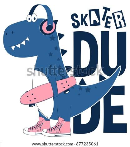 skater dinosaur illustration