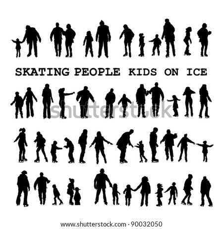 Skaters on the ice-rink (winter silhouettes)