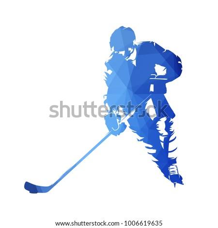 skating ice hockey player