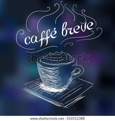 sketch of coffee breve