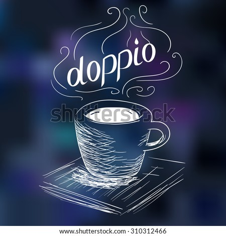 sketch of coffee doppio