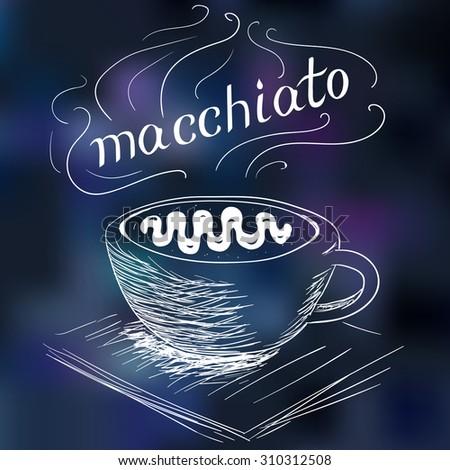 sketch of coffee macchiato