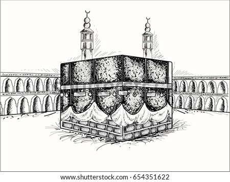 sketch of holy kaba shareef