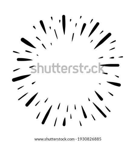 Sketch star burst line. Starburst explosion. Vector sun rays frame. Hand drawn boom.