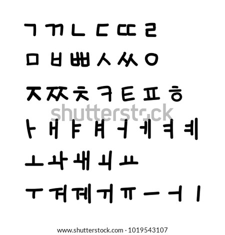 Sketched doodle font Korean or Hangul alphabet and vowel set in handwriting design element to create wording art or use on card