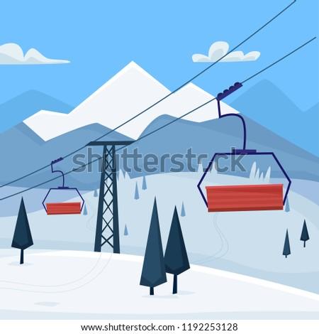 ski resort with lift and
