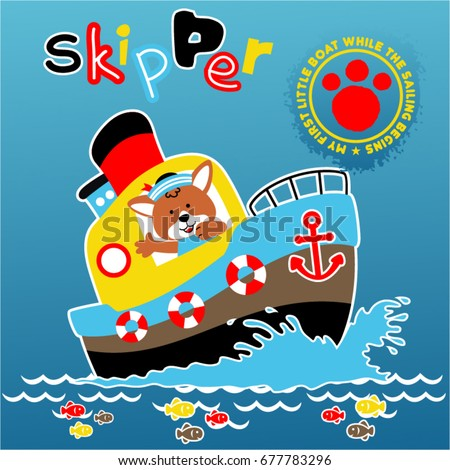 skipper on the boat  vector