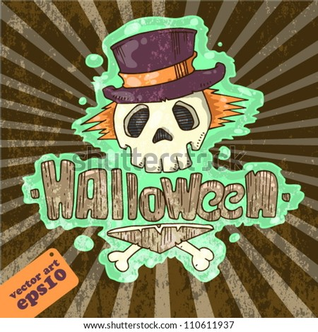 skull in hat. Halloween illustration - stock vector