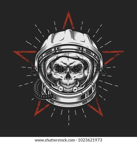 skull in space helmet with star