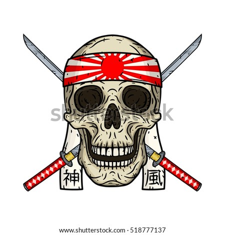 skull of kamikaze with