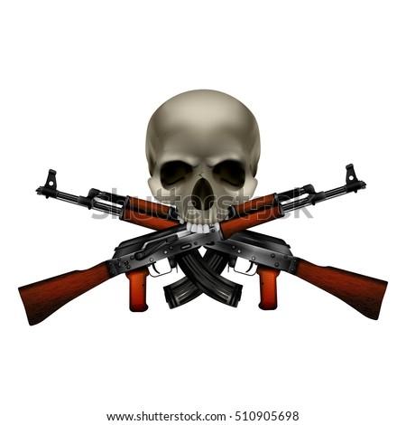 skull with crossed machine guns