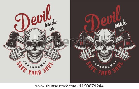 skull with horns and ax vector
