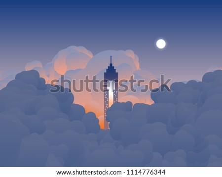 sky scenery landscape  tall