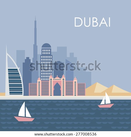 skyline of dubai  modern flat
