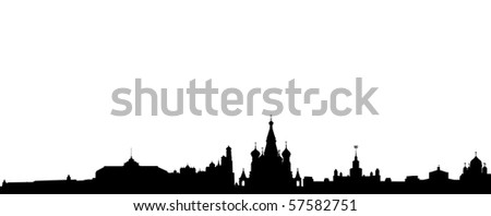 Skyline of Moscow