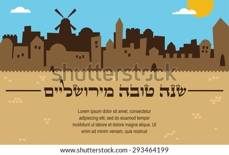 skyline of old city of