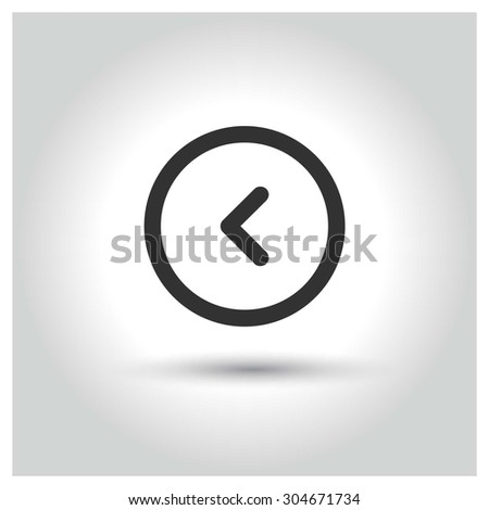 Slide back icon. web buttons. vector illustration. Flat design style