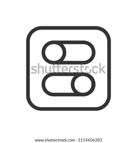 slide bar thin line icon inter