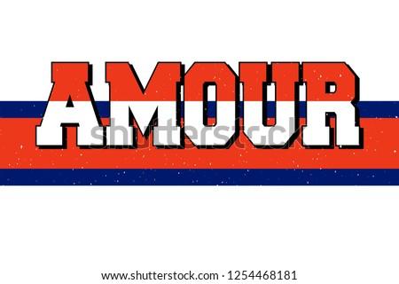 slogan Amour phrase graphic vector Print Fashion lettering