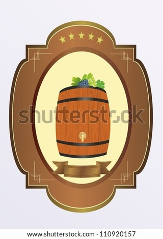 small cask  with wine