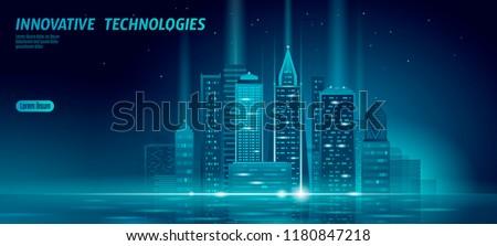 Smart city 3D neon glowing cityscape. Intelligent building automation night futuristic business concept. Web online blue color future technology. Urban banner vector illustration