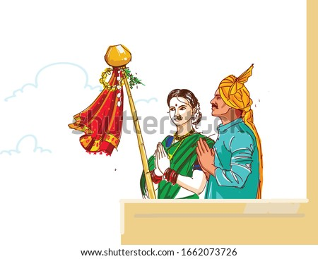 Smart Indian young couple illustration performing Gudi Padwa pray in traditional cloths front of guddi. It's a Hindu New Year celebrated across India, Gudhi made up of garland,Kalash,cloth on stick