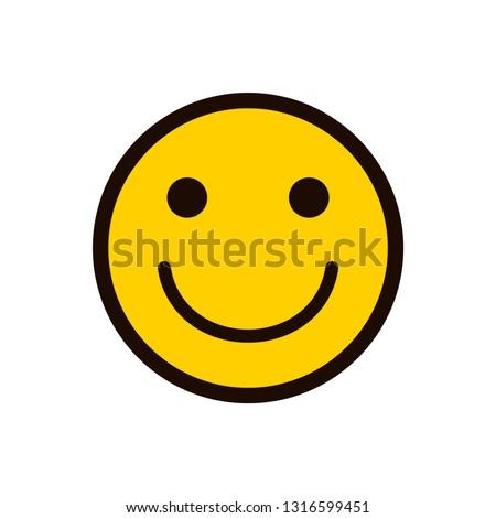 smile icon. Happy smiley face. Smiling Emoticon. Yellow vector symbol.
