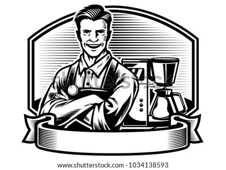 smiling barista with the espresson machine background