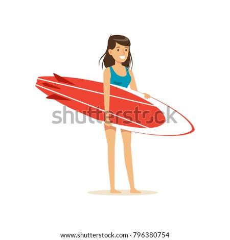 smiling brunette girl standing