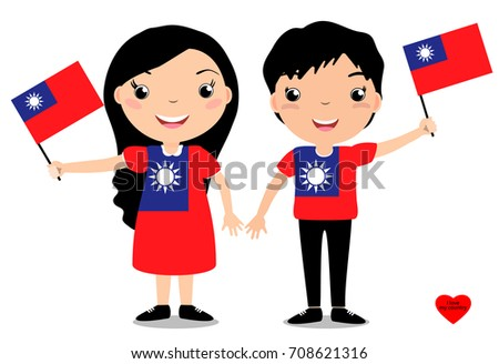 Smiling chilldren, boy and girl, holding a Taiwan flag isolated on white background. Vector cartoon mascot. Holiday illustration to the Day of the country, Independence Day, Flag Day.