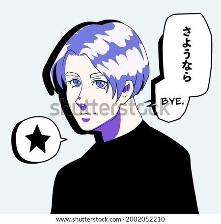 smiling guy in anime pop art