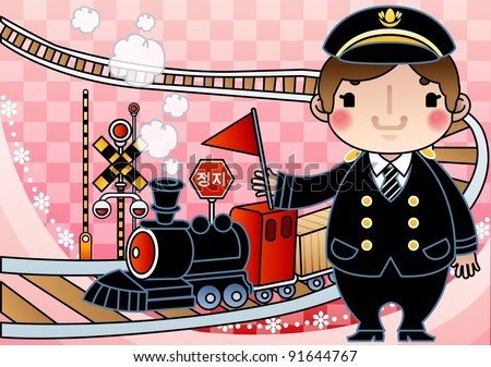 Smiling Young Engineer and Cute Railroad Tracks - Happy travel background with pink and floral pattern : vector illustration - stock vector