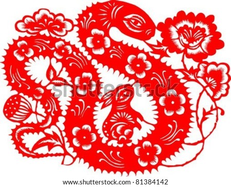 Snake Chinese Zodiac Sign in paper cutting style (Vector) - stock vector