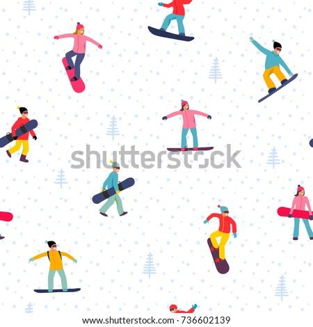 snowboarding seamless pattern