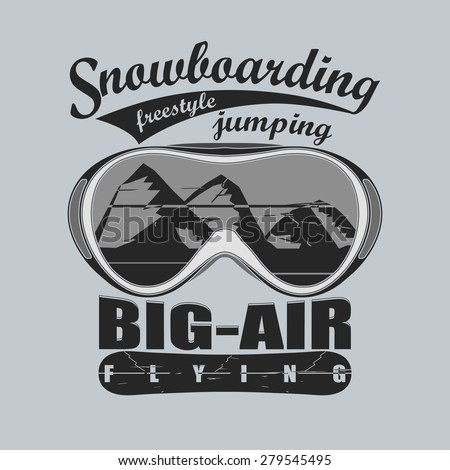 snowboarding t shirt fashion