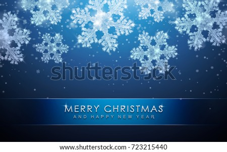 Snowflakes, realistic christmas snow, happy new year background, falling snow flake, white dust, blizzard, xmas vector illustration, overlay winter texture, lights...