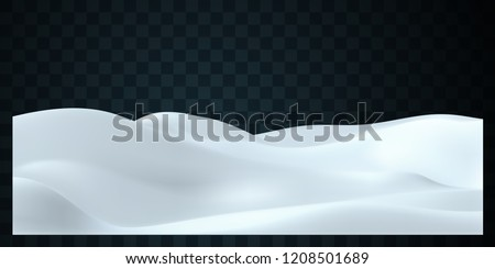 Snowy landscape isolated on dark transparent background. Vector illustration of winter decoration. Snow hills background. Snowdrift design element. Game art concept